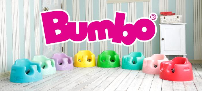 バンボ(Bumbo)イメージ